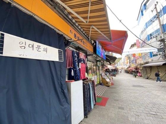 1일 오전 한산한 서울 남대문시장. 코로나19 여파로 장사가 어려워지자 문을 닫은 곳도 줄줄이 생겨났다./사진=양성희 기자