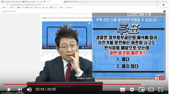 유튜브 한문철TV 4737회 서울 구의동 어린이 보호구역 자전거사고 해설영상./사진=한문철TV 캡쳐