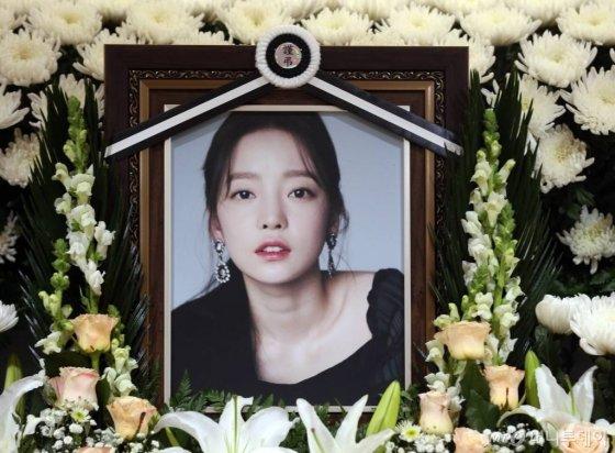 가수 고 구하라의 빈소./사진=공동취재단
