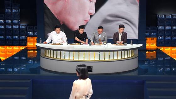 사진제공=KBS2