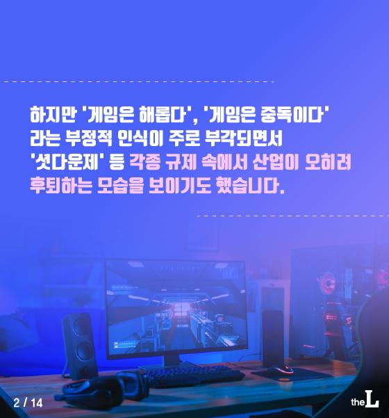 [카드뉴스] 오락실 '똑딱이' 이젠 안돼