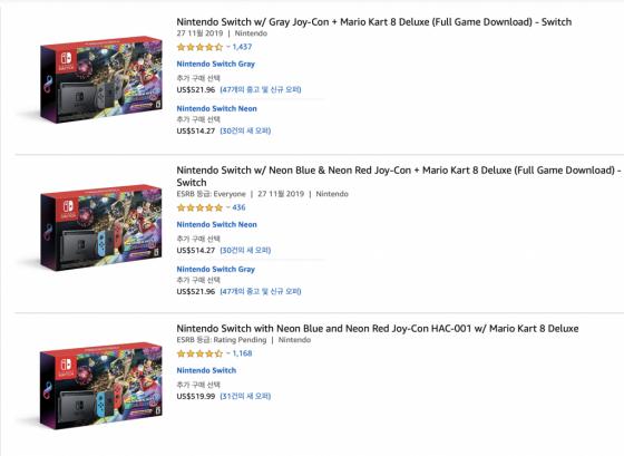 전자상거래업체 아마존에선 닌텐도 스위치 제품이 정가보다 비싸게 팔리고 있다. /사진=아마존 캡처.