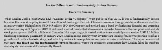 루이싱커피 회계부정 관련 익명보고서 중 요약부분 발췌