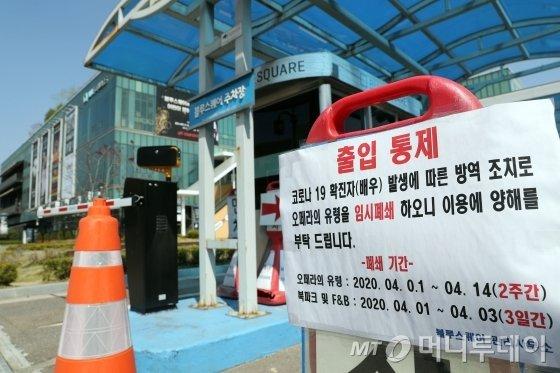 국내 뮤지컬 무대에도 코로나19 확진자가 발생한 가운데 3일 오후 서울 한남동 블루스퀘어 공연장이 건물전체 폐쇄 조치가 시행되고 있다.<br /> <br /> 뮤지컬 '오페라의 유령'은 오는 14일까지 공연이 취소된 상태다. / 사진=임성균 기자 tjdrbs23@