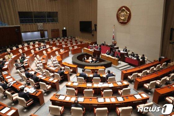 지난해 10월22일 서울 여의도 국회에서 열린 예산결산특별위원회 전체회의 2020년도 예산안 및 기금운용계획안에 대한 공청회가 진행되고 있다. /사진=뉴스1