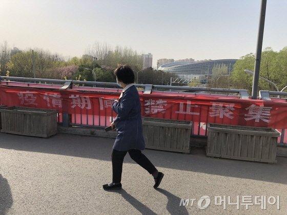 4일 베이징 올림픽삼림공원 주변에는 방역기간에 모임을 금지한다는 붉은색 현수막이 곳곳에 걸려 있다./사진=김명룡 기자