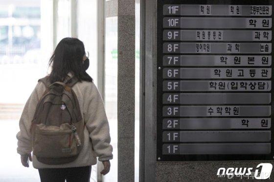지난달 30일 서울 시내의 한 학원가로 학생이 등원하고 있다. /사진=뉴스1