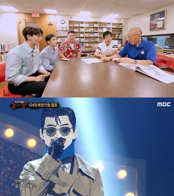 '코로나 19' 여파로 '한기줍쇼' '복면가왕' 등이 정상 방송되지 못하고 있다.