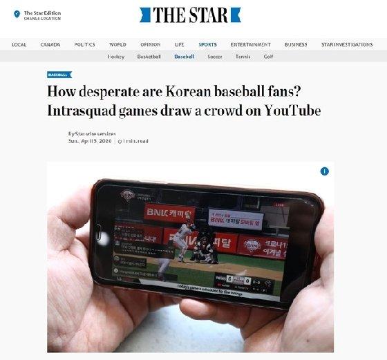 LG 트윈스의 청백전 경기를 소개한 캐나다 매체 더 스타. /사진=더 스타 캡쳐<br /> <br />