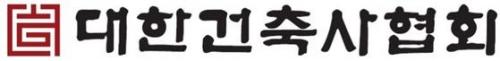 국토부·공정위 '딴소리'…혼란 커진 건축설계업계