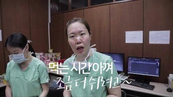 /사진=아하TV 유튜브 영상 캡쳐