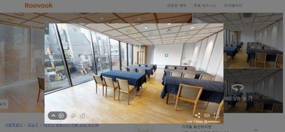 루북 호텔 연회장 VR 공간정보 화면 /사진=루북 홈페이지