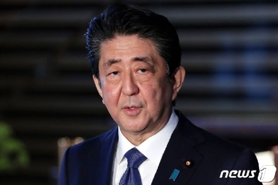 아베 신조 일본 총리 © AFP=뉴스1