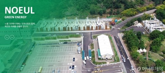노을그린에너지가 운영하는 서울 마포구 상암동 노을연료전지발전소 전경./사진제공=노을그린에너지 홈페이지