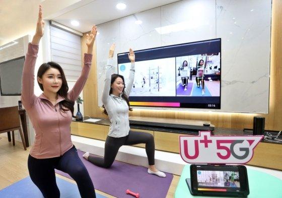 LG유플러스}는 지난 3월 5G 스마트홈트의 월평균 이용자수가(MAU)가 1월대비 38% 늘었다고 7일 밝혔다./사진제공=LG유플러스