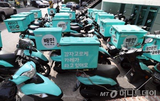6일 서울 마포구 배민라이더스 중부지사에 배달 오토바이가 줄지어 서있다. / 사진=이기범 기자 leekb@