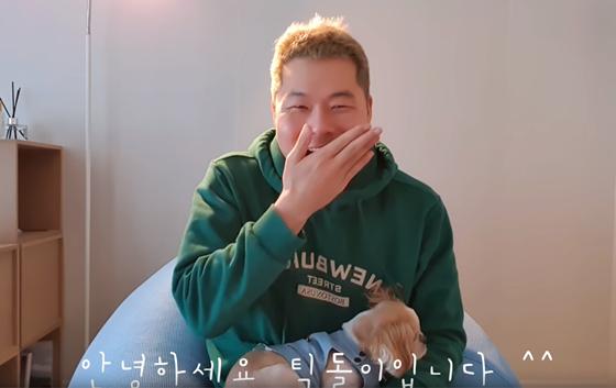 채널 틱돌이 /사진=유튜브 캡처