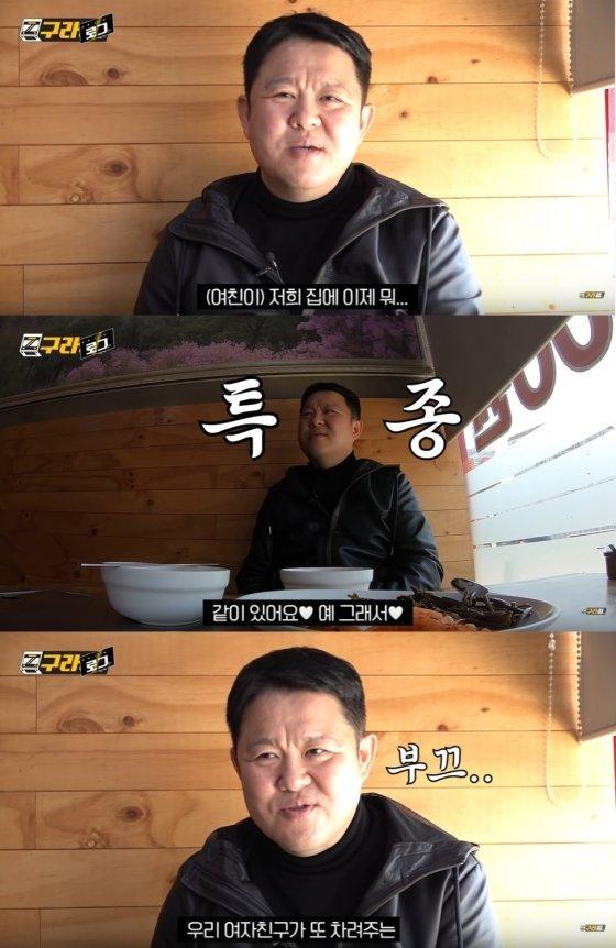 방송인 김구라가 유튜브를 통해 여자친구와 동거 사실을 털어놓고 있다. /사진=유튜브 채널 '구라철' 캡처