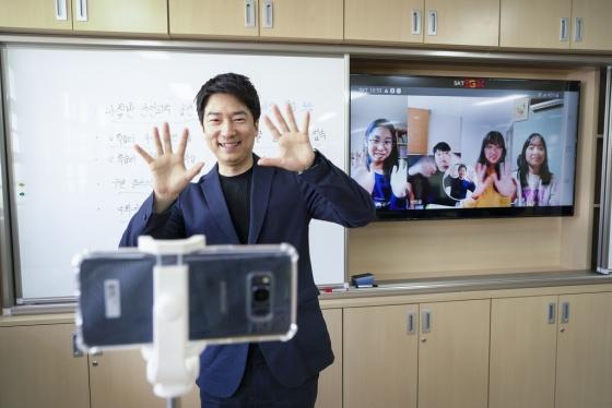 온라인 개학에 바빠진 통신업계…SKT, 가상교실 시범 서비스 시작