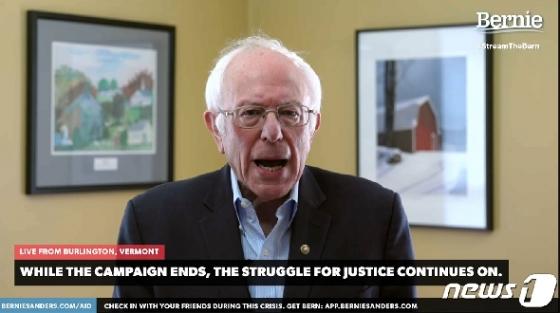 [사진] 美 민주 대선 경선 중단 선언하는 샌더스