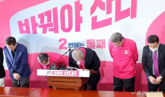 [사진]사과하는 김종인