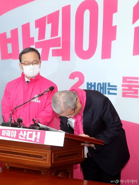 [사진]사과하는 김종인 총괄선대위원장