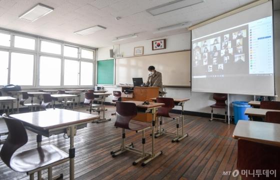 [사진]'온라인으로 출석체크'