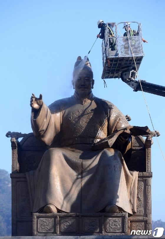 [사진] 세종대왕님은 세안중