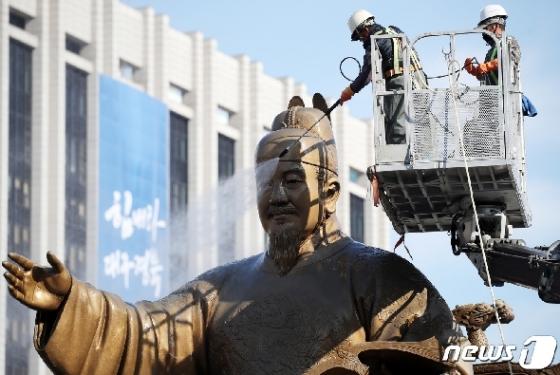 [사진] 세종대왕님 코로나19 조심하세요
