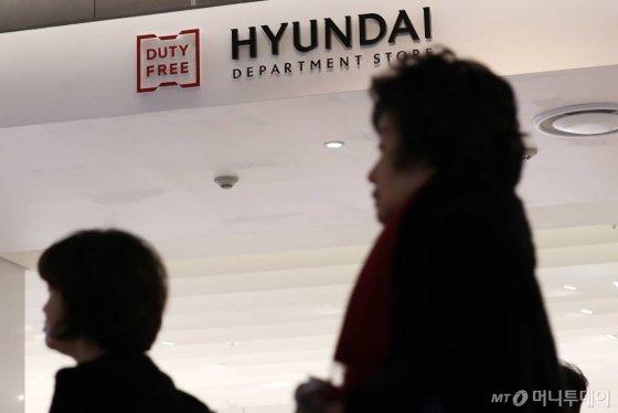 현대백화점 면세점 / 사진=김휘선 기자 hwijpg@