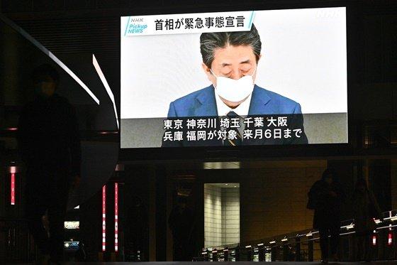 아베 신조 일본 총리 / 사진=AFP