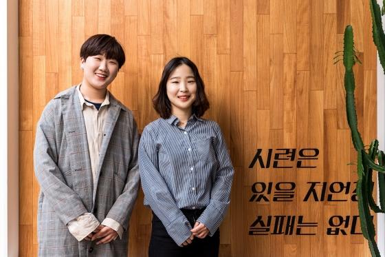 용인송담대 '블루리본', '2020년 권역별 특화산업 연계대학 창업지원사업' 선정