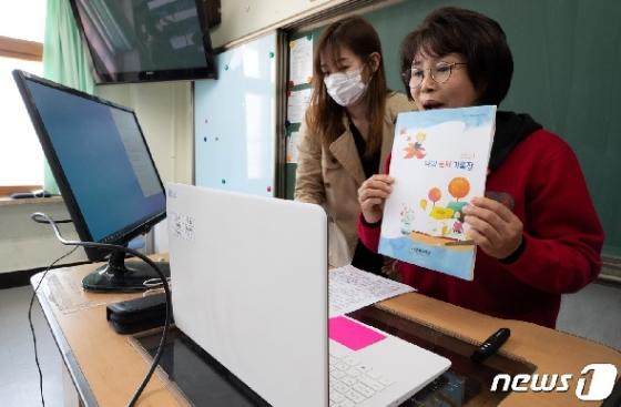 [사진] 중학교 3학년 대상 '온라인 개학 첫 날'