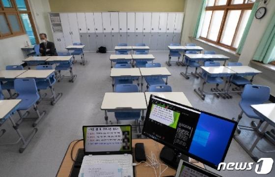 [사진] 온라인 개학 첫 날 '학생들의 빈자리'