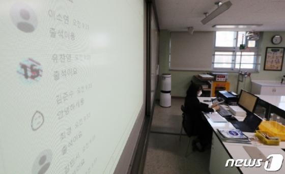 [사진] 38일 만에 수업 시작, 온라인 출석