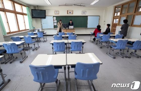[사진] 온라인으로 만나는 학생들