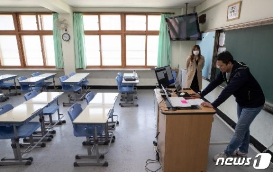 [사진] 온라인 개학 '학생들은 교실이 아닌 가정에서'