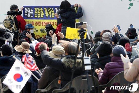한국기독교총연합회(한기총) 회원들이 서웅중앙지방법원 앞에서 대표회장 전광훈 목사의 석방을 촉구하며 기도회를 열고 있다.