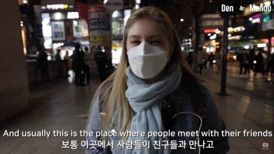 /사진 =  유튜브 채널 '외국인코리아Den and Mandu'