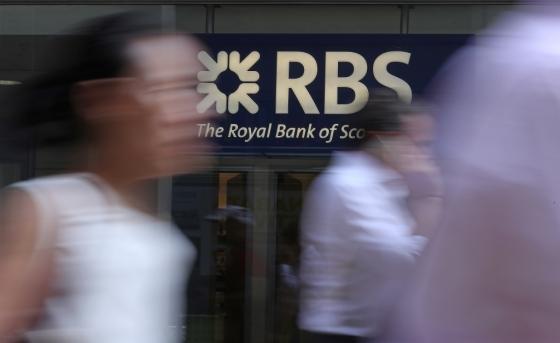 영국 은행 수장들
