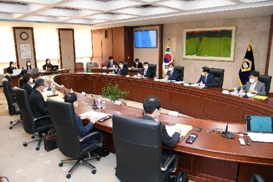 사법행정자문회의/2020.04.09(대법원 제공)© 뉴스1
