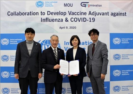 지아이이노베이션, 국제백신연구소와 코로나 백신 면역증강제 파트너십