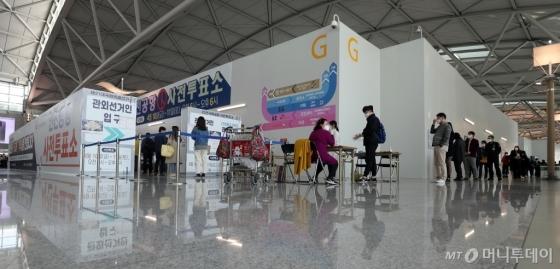 [사진]여행객 없는 인천공항 사전투표소