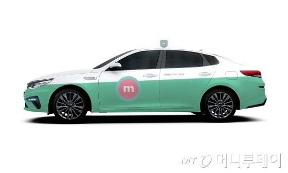 마카롱 택시(자녀통학 서비스) / 사진제공=케이에스티모빌리티