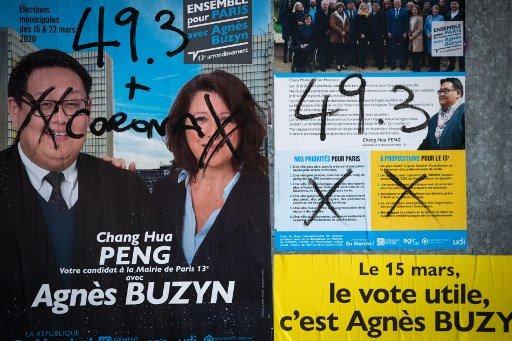 3월 19일 프랑스 파리 시장 후보로 나온 아그네스 부진 전 프랑스 보건장관의 포스터가 훼손된 채 붙어있다./사진=AFP