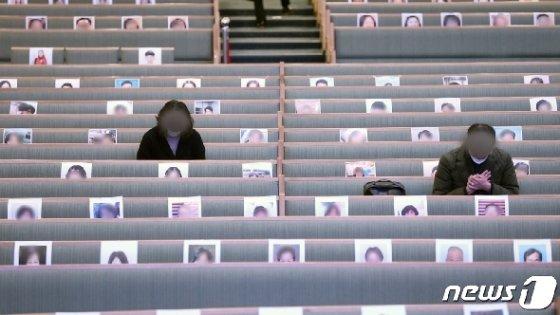 [사진] 사랑의 교회, 성도들 얼굴 좌석에 붙이고 온라인 예배