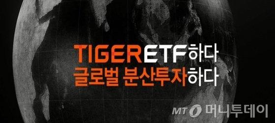 TIGER ETF 로고 / 사진제공=TIGER ETF 로고