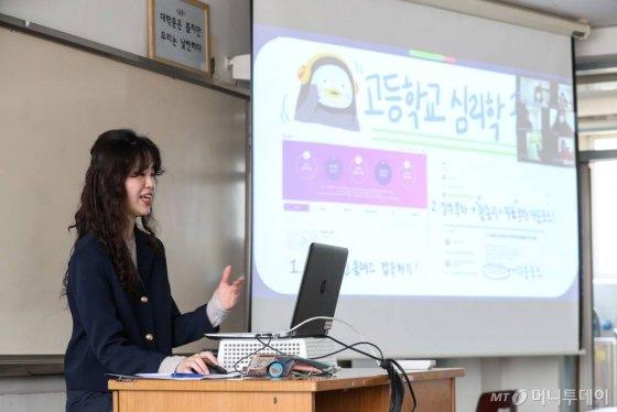 전국 중·고등학교가 고3과 중3부터 온라인 개학을 시작한 9일 마포구 서울여자고등학교 교실에서 선생님이 온라인으로 쌍방향 수업을 진행하고 있다. /사진=이기범 기자 leekb@