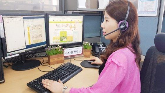 태광그룹 계열사 티시스는 지난해 7월부터 독거노인 종합지원센터와 '사랑 잇는 전화'를 진행하고 있다./사진=태광그룹