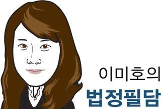 '동영상 증거물 확인' n번방 재판의 딜레마